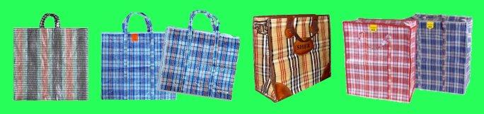 55b9ab73222a63 сумка китайская, хозяйственная сумка, купить, в красноярске, китайский баул,  в клетку